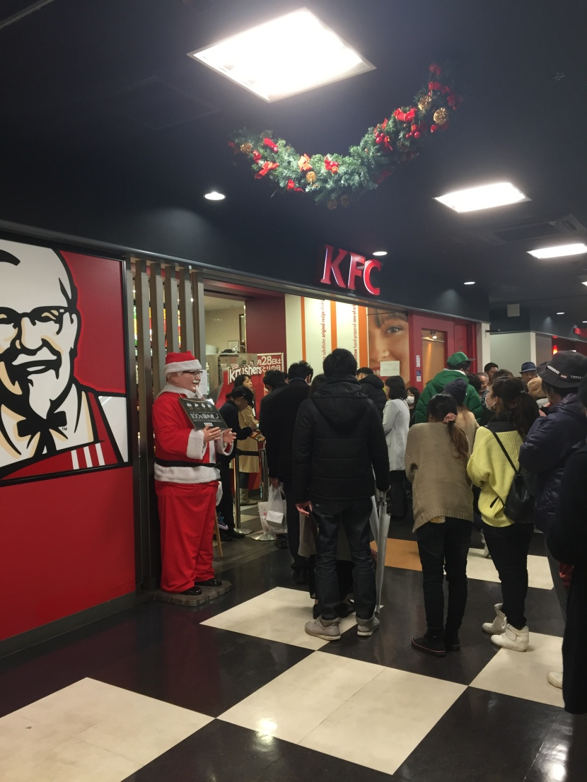 Japan, Christmas &KFC